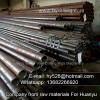 Company From Raw Materials Of HuanYu Machinery Co.,Ltd.
