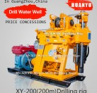 XY-200 Water Well Drilling Rig 200m Small Drilling Rig