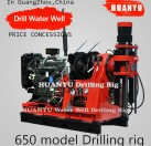 HGY-650 Core Drilling Rig 650m Rotary Drilling Rig