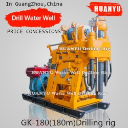GK-180 Water Well Drilling Rig 180m Small Drilling Rig