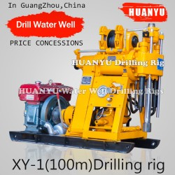 XY-1 Water Well Drilling Rig 100m Small Drilling Rig