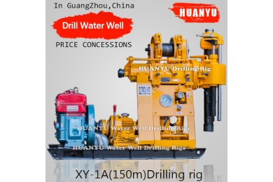 XY-1A Water Well Drilling Rig 150m Small Drilling Rig