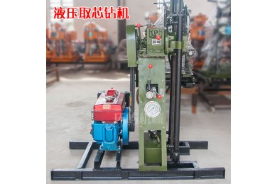 HY-50 core drilling rig / small water well drilling rig